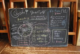 今日のプレート04010.JPG