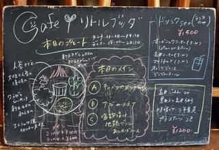 今日のプレート0408.JPG