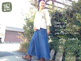 KIYOコレ2.jpg
