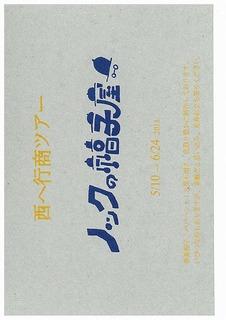 s-img-428194059-0001.jpg