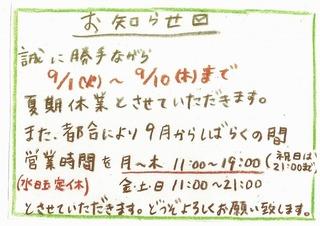 s-img-817165056-0001.jpg